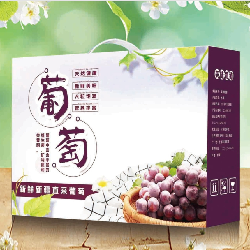 5-10斤葡萄包�b�Y品盒供��