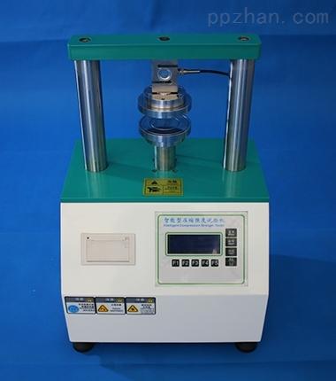环压(边压)强度测试仪