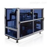 CX-20TH 纸盒成型机