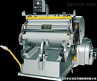 PYQ203C型加热压痕机