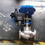 SZXP-16P气动薄膜直通单座调节阀304不锈钢YT定位器