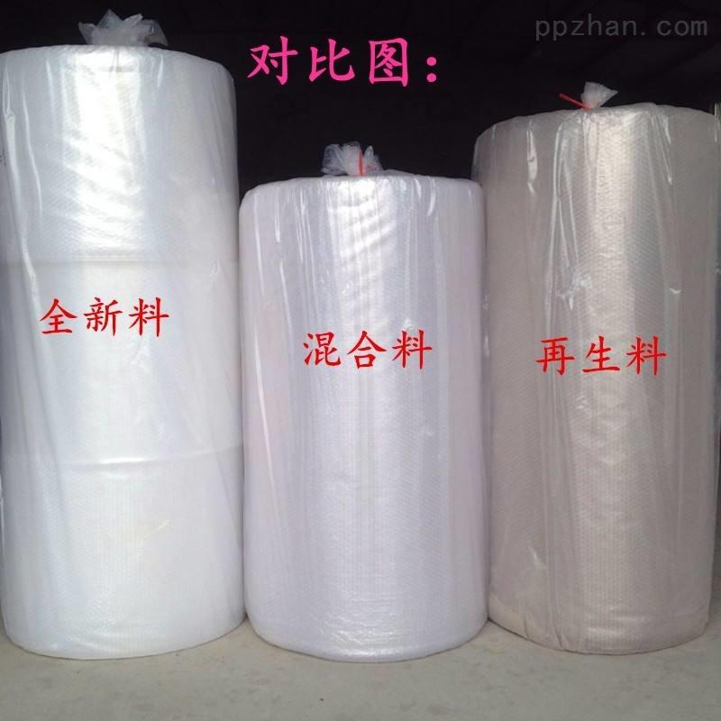 江门气泡膜厂家定做气泡袋