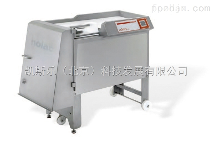 Cubixx100L-鲜肉处理设备厂家切丁切丝机