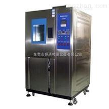 HT-2040高低温试验箱
