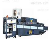 印刷UV光固機