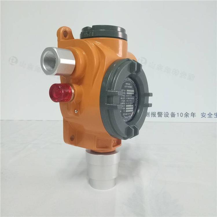 丙烯腈氣體檢測報警器