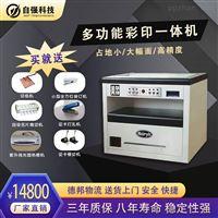 美尔印小型标签印刷机清晰度高可印多种材料