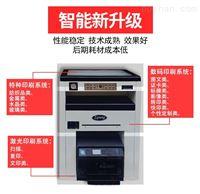 适合开展多元化业务的小型印刷机械