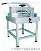 CST-480切纸机