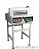 CST-440E切纸机