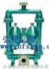 QBY型QBY型不銹鋼氣動隔膜泵