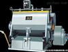 ML1300型平压压痕切线机